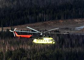 вертолет тайга|Фото: admhmao.ru