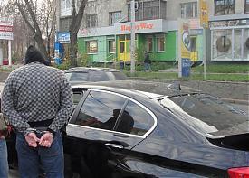 Фото: 66.fskn.gov.ru