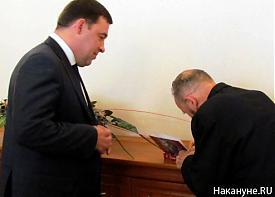 Евгений Куйвашев Виталий Михайлов|Фото: Накануне.RU