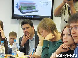 Депутат ЕГД Леонид Волков журналисты|Фото:Накануне.RU