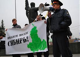 митинг хватит кормить москву в новосибирске|Фото: