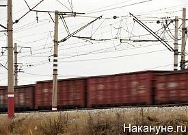 железная дорога путь состав вагон|Фото: Накануне.ru