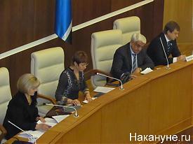 последнее совместное заседание палат законодательного собрания Свердловской области|Фото:Накануне.RU