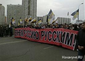 русский марш, москва|Фото: Накануне.RU