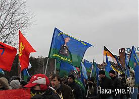 русский марш екатеринбург сторонники леонида хабарова|Фото: Накануне.RU