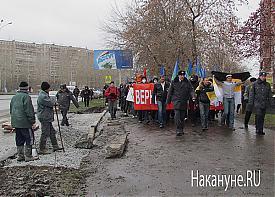русский марш екатеринбург строители|Фото: Накануне.RU