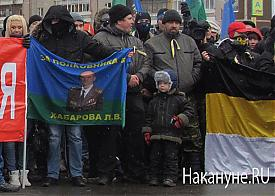 русский марш екатеринбург|Фото: Накануне.RU
