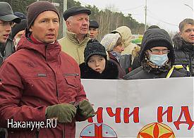 русичи идут русский марш екатеринбург |Фото: Накануне.RU