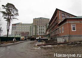 курган перинатальный центр строительство|Фото: Накануне.ru