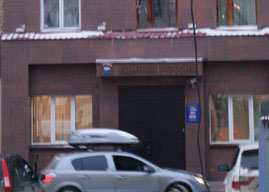 офис челябинской ер трещины ремонт |Фото: блог александра подопригоры