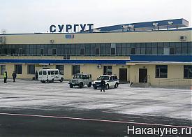 сургут аэропорт|Фото: Накануне.ru