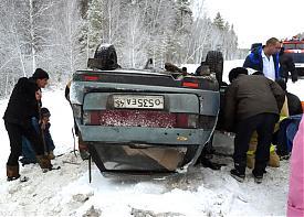 дтп|Фото: 45.mchs.gov.ru