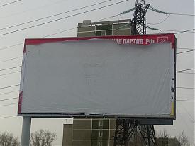 Альшевских КПРФ сорваный плакат |Фото:alshevskix.livejournal.com