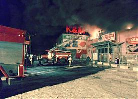 мега, пенза, пожар|Фото:58.mchs.gov.ru