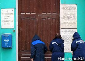 богословский алюминиевый завод, баз, русал, заводоуправление, рабочие|Фото: Накануне.RU