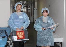 мишарин, голосование|Фото: дип губернатора свердловской области