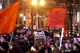 КПРФ, митинг, Пушкинская|Фото:РИДУС