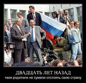 ельцын и коржаков на танке|Фото: