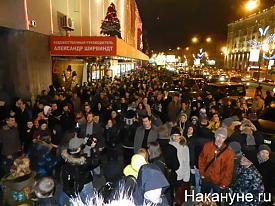 митинг, 6.12.2011, москва|Фото:Накануне.RU