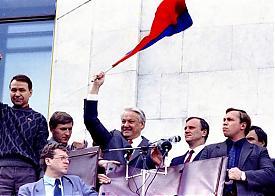 путч август 1991 ельцин|Фото: http://clubs.ya.ru/