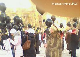 митинг нижний тагил|Фото: Накануне.RU
