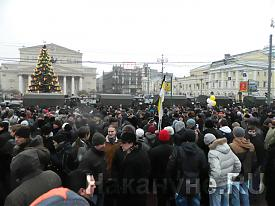 митинг, площадь революции, болотная площадь, москва,10.12.2011|Фото: Накануне.RU