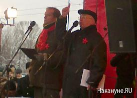 митинг москва 24.12.11, воробьевы горы|Фото: Накануне.RU