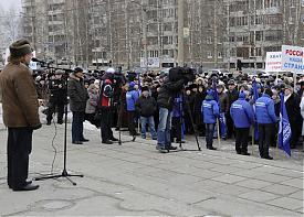 нижний тагил митинг|Фото: увз