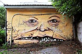 стрит-арт, дантист|Фото:пресс-служба НП «СтритАрт»