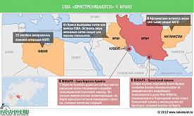 инфографика США НАТО Иран Ормузский пролив Фото: Накануне.RU