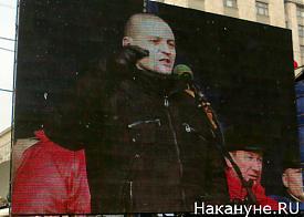 удальцов, митинг КПРФ, 21.01.2012|Фото: Накануне.RU