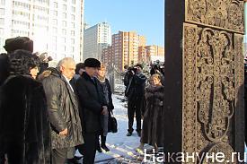 памятник армянская церковь екатеринбург |Фото: Накануне.RU