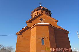 армянская церковь екатеринбург|Фото: Накануне.RU