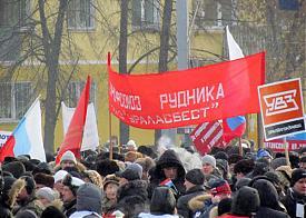 митинг рабочие привокзальная площадь|Фото: Накануне.RU