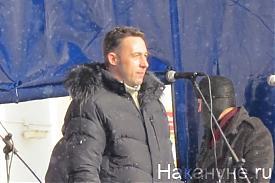 Игорь холманских начальник цеха увз митинг 28 января|Фото: Накануне.RU
