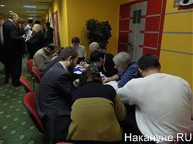 фронт левых сил, москва|Фото:Накануне.RU
