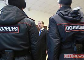 полиция форма медведев |Фото: lifwnews.ru