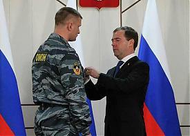 омон медведев |Фото: kremlin.ru