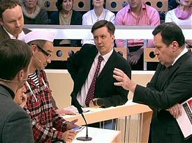 Свобода и справедливость 1 канал|Фото: 1tv.ru