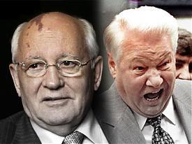 коллаж Ельцин Горбачев ВЦИОМ|Фото: