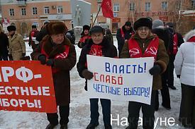 митинг кпрф в кургане 04.02.2012 |Фото: Накануне.RU