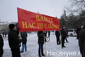 митинг оппозиции в челябинске 04.02.2012 |Фото: Накануне.RU