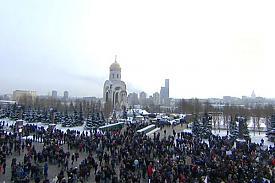 митинг на поклонной горе, 04.02.2012 Фото: vesti.ru
