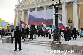 митинг в поддержку путина в челябинске 04.02.2012 |Фото: Накануне.RU