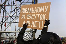 митинг на поклонной горе, 04.02.2012|Фото: ridus.ru