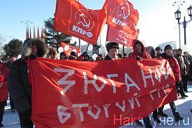 кпрф зюганов коммунисты Фото: Накануне.RU