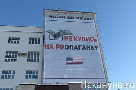 главпочтамт сша пропаганда Фото: Накануне.RU