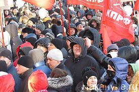 кпрф коммунисты митинг  Фото: Накануне.RU