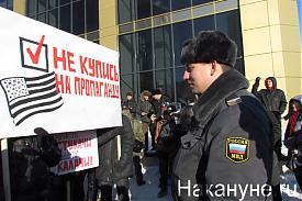 не купись на пропаганду шествие екатеринбург плотинка 04.02.2012 Фото: Накануне.RU