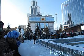 законодательное собрание свердловской области хайят митинг Фото: Накануне.RU